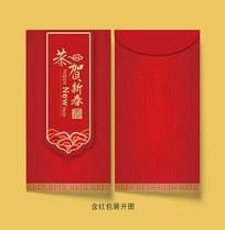 新年新春红包设计