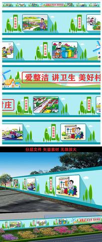 新农村卫生文明文化墙