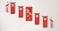 中国风党建廉政文化墙雕刻展板