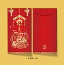 猪年新春福到红包设计