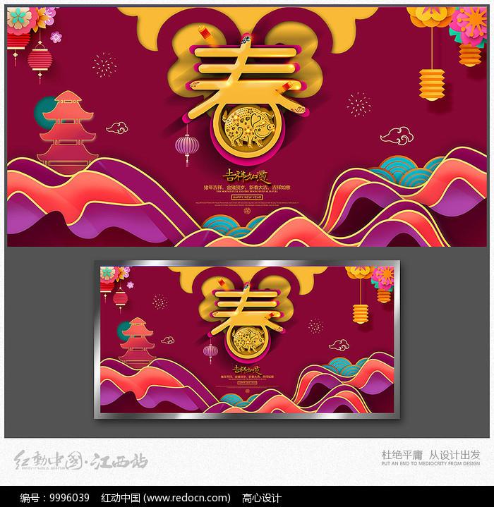 2019春节猪年海报图片