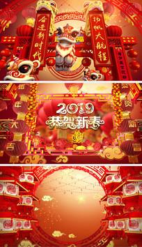 2019年会片头落版无文字视频