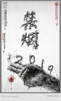 2019年世界禁烟宣传海报