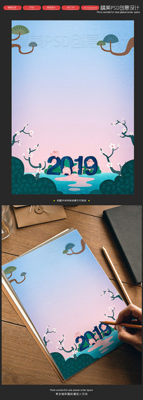 2019年祝福信猪年纸贺卡