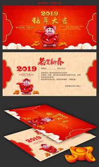 2019新年春节贺卡明信片