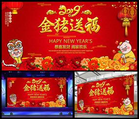 2019猪年春节晚会舞台背景