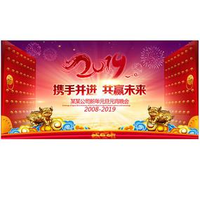 2019猪年红色企业年会背景板