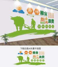3D绿色企业食堂文化墙