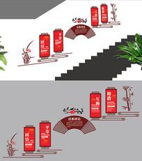 大气民族团结楼梯文化墙
