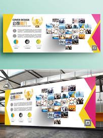 动感时尚企业文化墙照片墙展板