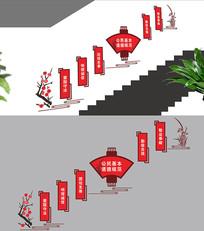 公民道德规范楼梯文化墙