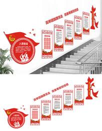 共青团文化墙展板设计