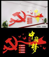 简约中国梦文化墙