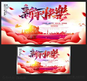 金猪剪纸新年快乐宣传海报