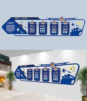 蓝色大气公安局警察警营文化墙