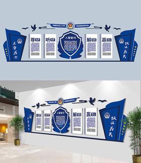 蓝色公安局交警警营异形文化墙