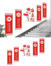 楼梯廉政文化展板设计