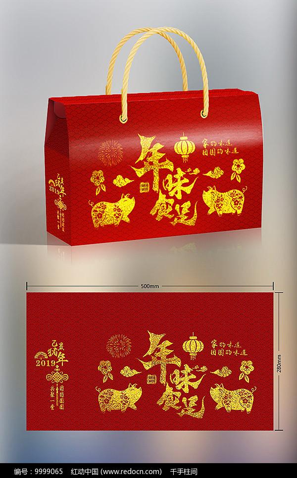 年味食足红色猪年春节礼盒包装图片