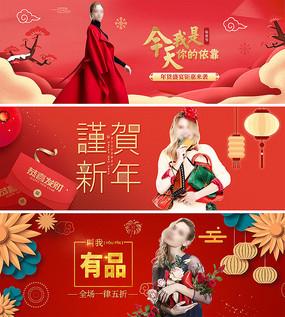 新春春节不打烊年货节女装海报