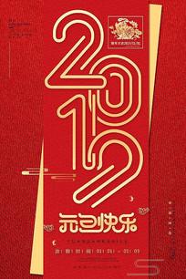 中国风元旦快乐喜庆海报