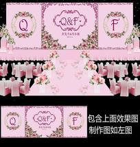 紫色花卉婚礼迎宾舞台背景
