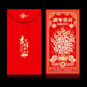 2019年招财进宝喜庆红包