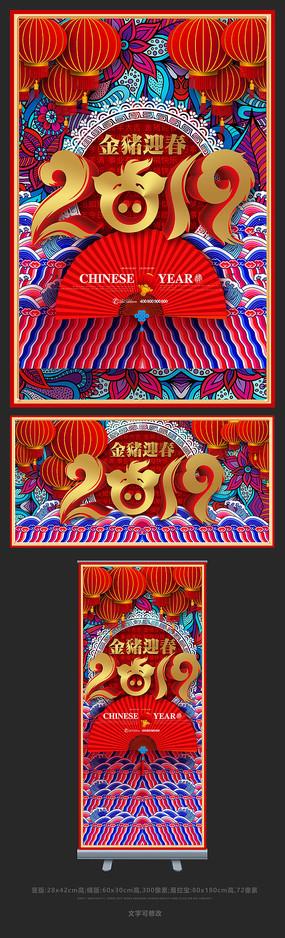 新年团圆剪纸风海报 2019年福猪c4d海报 2019年新春迎新猪年海报 福
