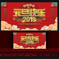 2019猪年元旦快乐海报