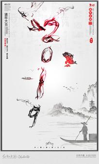 创意的中国风猪年海报设计