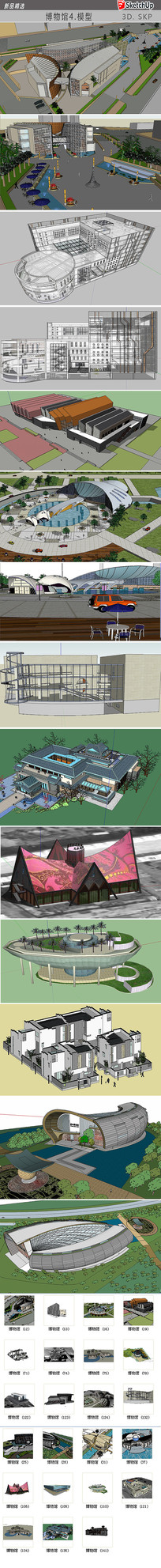 创意建筑设计