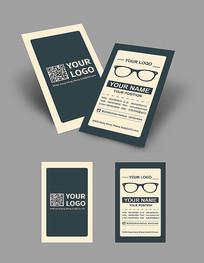 创意眼镜竖版名片