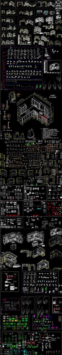橱柜CAD图库