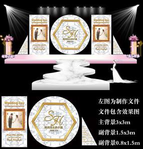 大理石纹婚礼迎宾舞台背景板