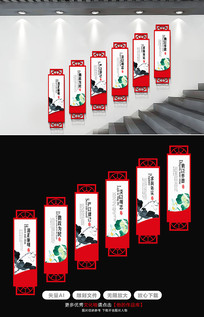 大气廉政文化墙楼梯文化墙