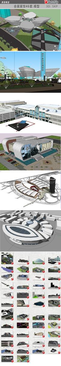 会展展馆建筑模型