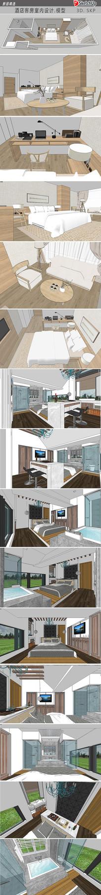 酒店客房室内设计