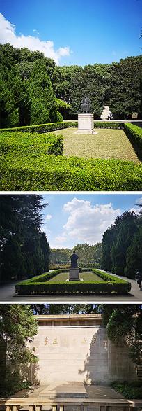 鲁迅名人雕塑景观公园绿化