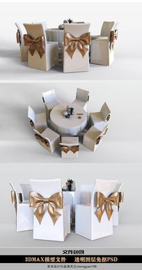 企业晚会婚宴通用桌椅模型