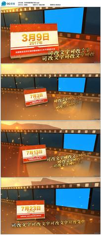 日历时间胶带图片展示AE模板