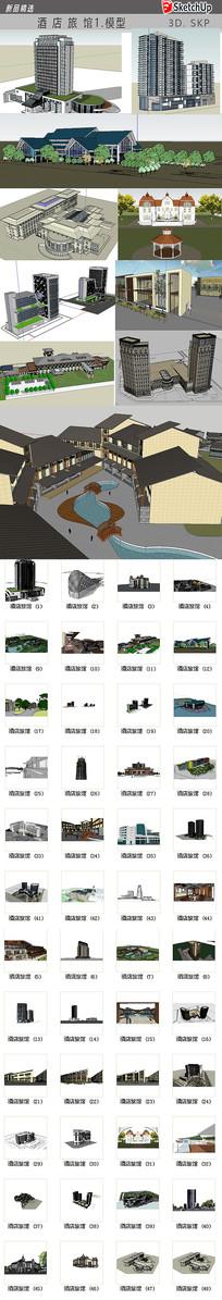 商务酒店建筑模型