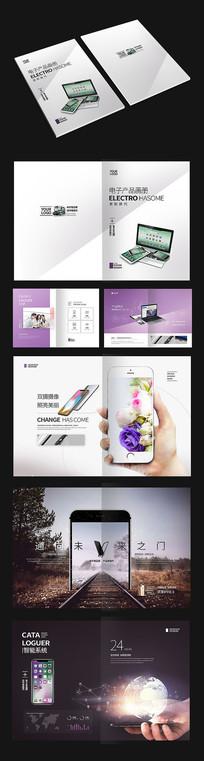 时尚电子商务画册设计