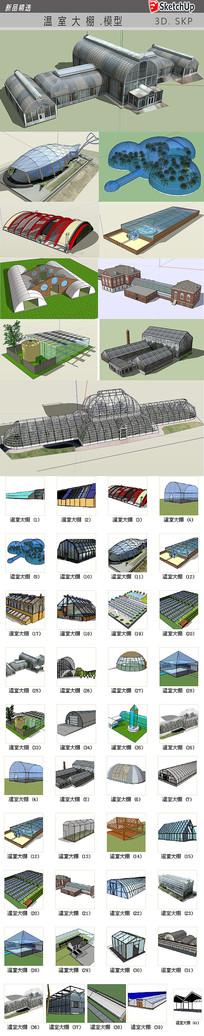 温室大棚建筑模型