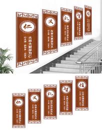 校园仁义礼智信楼梯文化墙