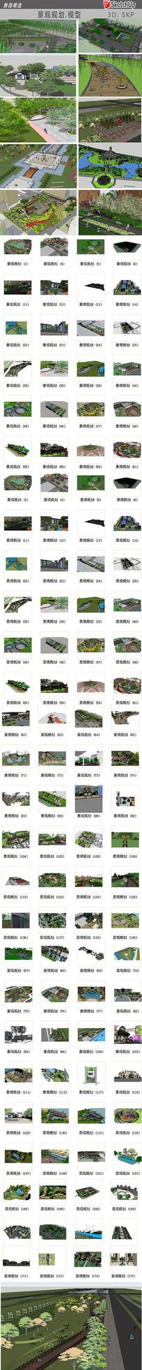 园林景观规划模型