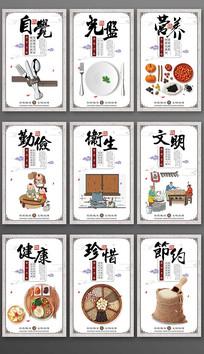 中国风大气食堂文化展板挂画