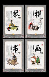 中国琴棋书画宣传展板