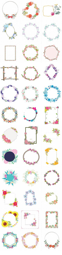 AI花卉边框