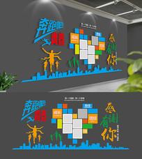创意奔跑企业照片墙设计