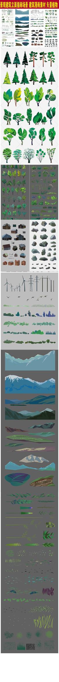 创意景观建筑立面插画场景AI