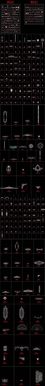 雕花标准构件CAD图库